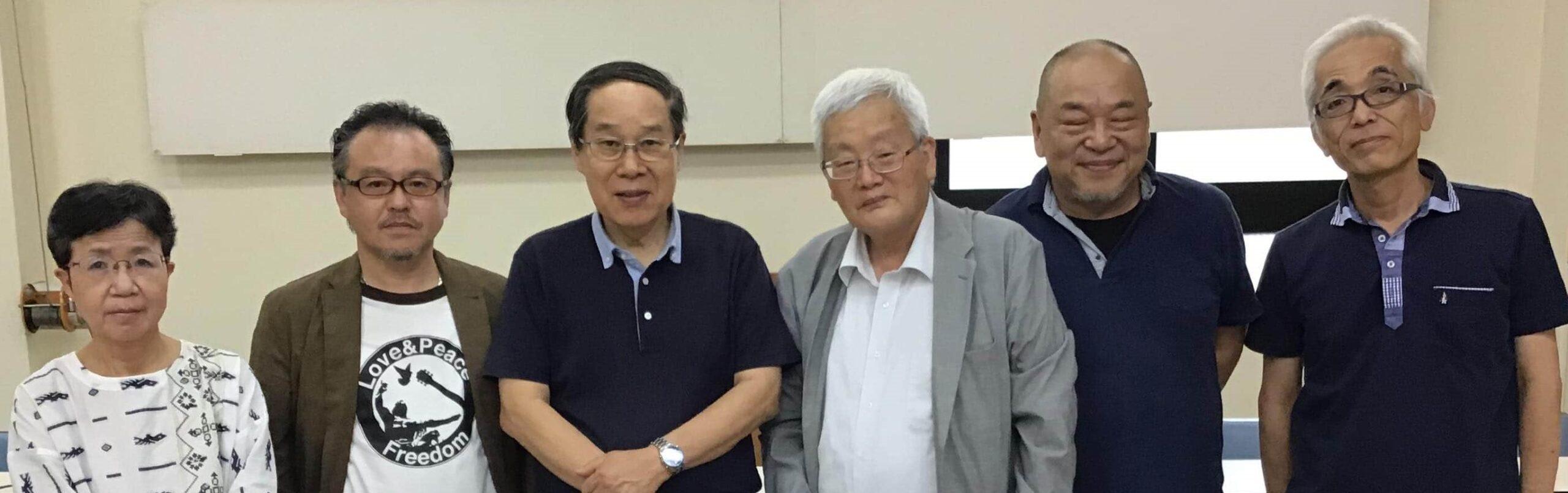 Mw. Emiko Sato, Heer Shigeru Kawakubo, Dr. Masao Tomonaga, Heer Nobuto Hirano, Heer Toshiya Ihara, Heer Shinichiro Hayashida